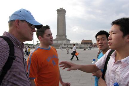 Tiananmen talk